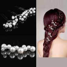 3 pcs Fashion Pearl Hair jewelry Korean sweet tassel pearls hairpin Imperial queen tiaras crown bridal wedding hair accessories