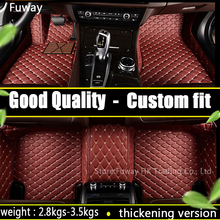 Custom car floor mats for Honda All Models CRV XRV Odyssey Jazz City crosstour S1 CRIDER VEZEL Accord auto foot mats ACCESSORIES(China)