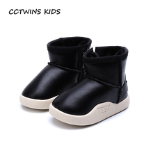 CCTWINS KIDS 2017 Toddler Pu Leather Boot Baby Girl Kid Brand Warm Gray Snow Boot Children Fashion Black Snow Boot CS1406(China)