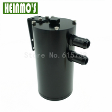 Universal High Quality Car Reservoir Round Tank Black  Oil Catch Can Aluminum Oil Tank  Silver