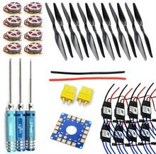 F05423-C JMT KK Connection Board+350KV Brushless Disk Motor+15x5.5 Propeller+40A ESC Foldable Rack RC Helicopter Kit(China)