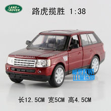 KINSMART Die Cast Metal Models/1:38 Scale/Range Rover Sport toys /for children's gifts or for collections