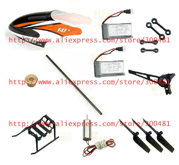 Crash Orange Set MJX F647 F47 RC Helicopter spare parts head cover, tail fins, batterys, connect button, tail tube and so on<br><br>Aliexpress