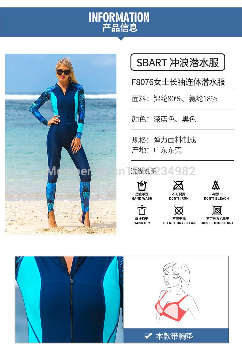 men wetsuit (3)