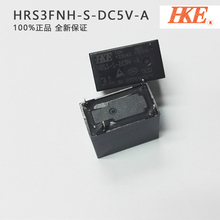 1pcs/Lot  General purpose relay HRS3FNH-S-DC5V-A lamp control load capacitive load 4 feet 10A