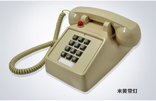 Beige/Black/Red telephones, Fashion fixed landline/Metal Ringing tone telephones bittel-HA25T(2)(China)