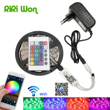 Waterproof 30LEDS/M Led Strip light 5050 SMD 4m 5M 8m 10m  RGB Led Flexible Strip+24key WIFI Remote Controller DC12V  Adapter