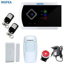 WOFEA Metal Remote Wireless App control Home Security GSM Alarm systems Wired Siren Kit SIM SMS Alarm(China)