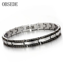 OBSEDE Fashion Men Jewelry Titanium Steel Bracelet Charm Chain Link The Great Wall Bracelets &Bangles Christmas Friendship Gift