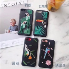 Hot Sale China Classic Embroidery Birds Cover Fashion PU Cortex Case on For iphone 7 7Plus 6 6S 6S Plus Mobile Phone Case