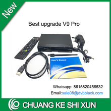 2017 Latest Singapore Starhub HD Cable TV Receiver combo receiver V9 Pro golden dvb C/T2