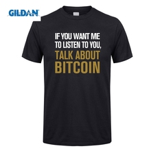 Buy GILDAN Casual T Shirts Men Funny Talk Bitcoin Men's Crew Neck Short Sleeve T-Shirt Cotton Youth Tees Vintage Cotton Tees for $11.82 in AliExpress store