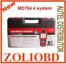 2017 sharply discount Autel Maxidiag Elite new MD-704 original MD704 code reader md 704+DS Model for 4 System DHL free top sell