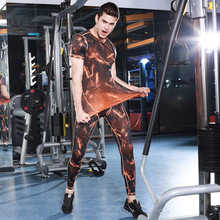 Men Sports Running Compression Pants Tight Camouflage compressed Jacket Fitness Elastic Jogging Trousers tight basketball jersey