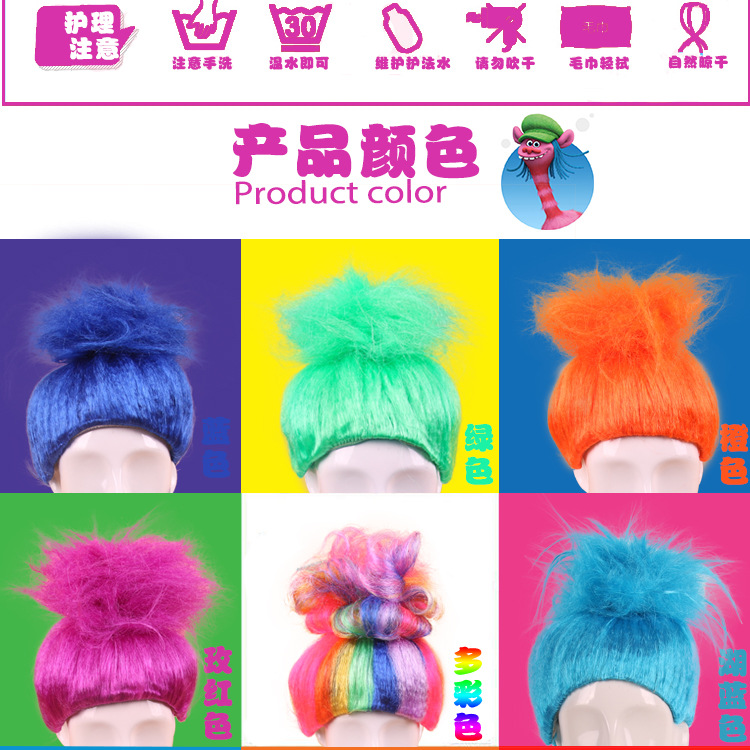 trolls-poppy-wig (7)