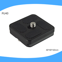 Tripod ball head Cheap QR Plate PU40 with B0 J0 new Quick Release Plate PU-40 camera Safe Screw Install Outstanding quality(China)