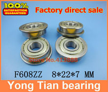 500pcs/lot free shipping Wholesale Flange ball bearing F608ZZ 8*22*7 mm
