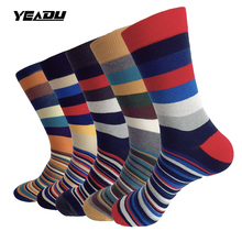 YEADU EU 38-48 Fashion Plus Size Stripe Crew Men's Socks Art Painting Cotton Casual Business Compression Sock 5 Pairs/Lot
