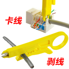 Mini wire cutter knife small yellow wire stripper tool cable stripping knife card line device dial telephone wire line(China)
