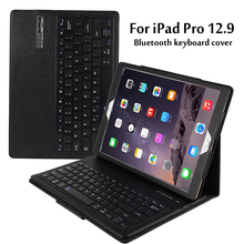 "New 2017 For iPad Pro 12.9"" Magnetically Detachable ABS Bluetooth Keyboard Portfolio Folio PU Leather Case Cover + Stylus +Film"