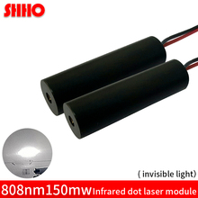 Buy Discount invisible light 808nm 150mw infrared dot laser module 12*42mm IR signal transmitter radar ranging laser focusing piont for $12.03 in AliExpress store