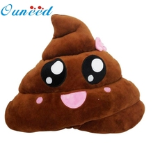 Ouneed Funny Cute emoji pillow plush coussin cojines gato Cushion emoticonos smiley Pillows Stuffed Plush almofada - IUNeed Technology Co.,Ltd. store