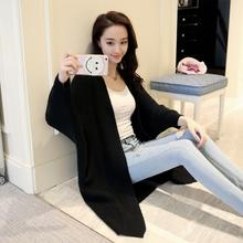 The Explosion Of 2017 New Fall In Long Cardigan Size Korean Bat Sleeve Loose Sweater Female Coat coat(China)