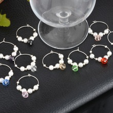 10PCs Mixed Faux Pearl Beads Wine Charms Wine Gifts Glass Marker Wedding Favor Christmas New Year Decoration 2017 New(China)