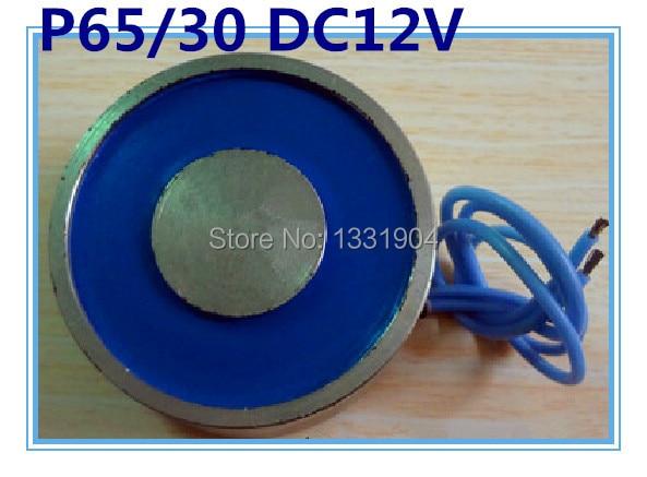 P65/30 Round Electro Holding Magnet DC12V, DC solenoid electromagnetic, Mini round electro holding magnet<br>