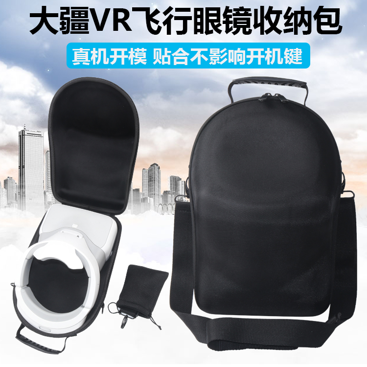 Waterproof PU Hard Carrying Case Storage Bag for DJI Goggles Immersive Drone