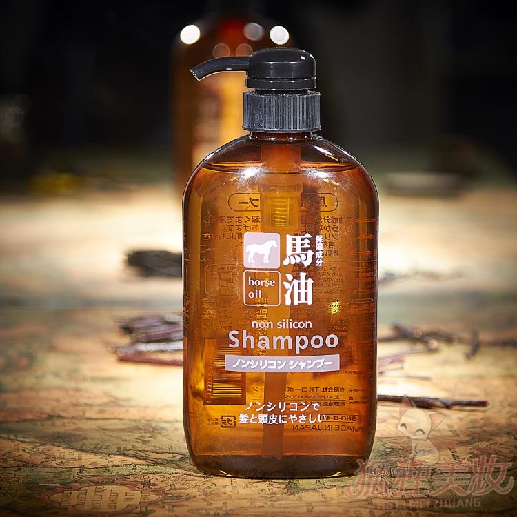 Japanese Original Horse Oil Non Silicon Shampoo 600ml Free Shipping<br>