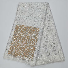 New Design Fancy Pattern Korea Mesh Fabric With Shine Thread For Occasion ,PF98 High Quality Pure White Nice African Lace Fabric