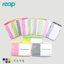 ID Card holder   Acrylic Badges  Passport  IC  Work Permit Card name Tag  Employee Badge holder  (standard size 86*54mm)