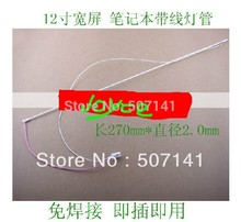 12 inch 270x2.0mm wide screen CCFL Backlight tubes with wire harness for LCD Laptop Display without welding 10pcs/lot
