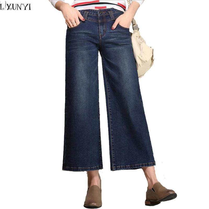 Autumn Wide leg jeans Women Factory Outlet Ankle Length High Waist  jeans Woman Vintage Denim Pants Plus Size Casual trousersОдежда и ак�е��уары<br><br><br>Aliexpress