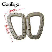 5pcs pack Plastic Climbing Carabiner D-Ring Key Chain Clip Hook Camping Buckle Snap Hook for Travel EDC Tool Kit#FLC127-C(Khaki)