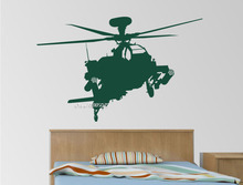 Helicopter Removable Vinyl Wall Stickers Army Wall Decals Artistic Design Wallpaper Available In Different Colors Poster SA683
