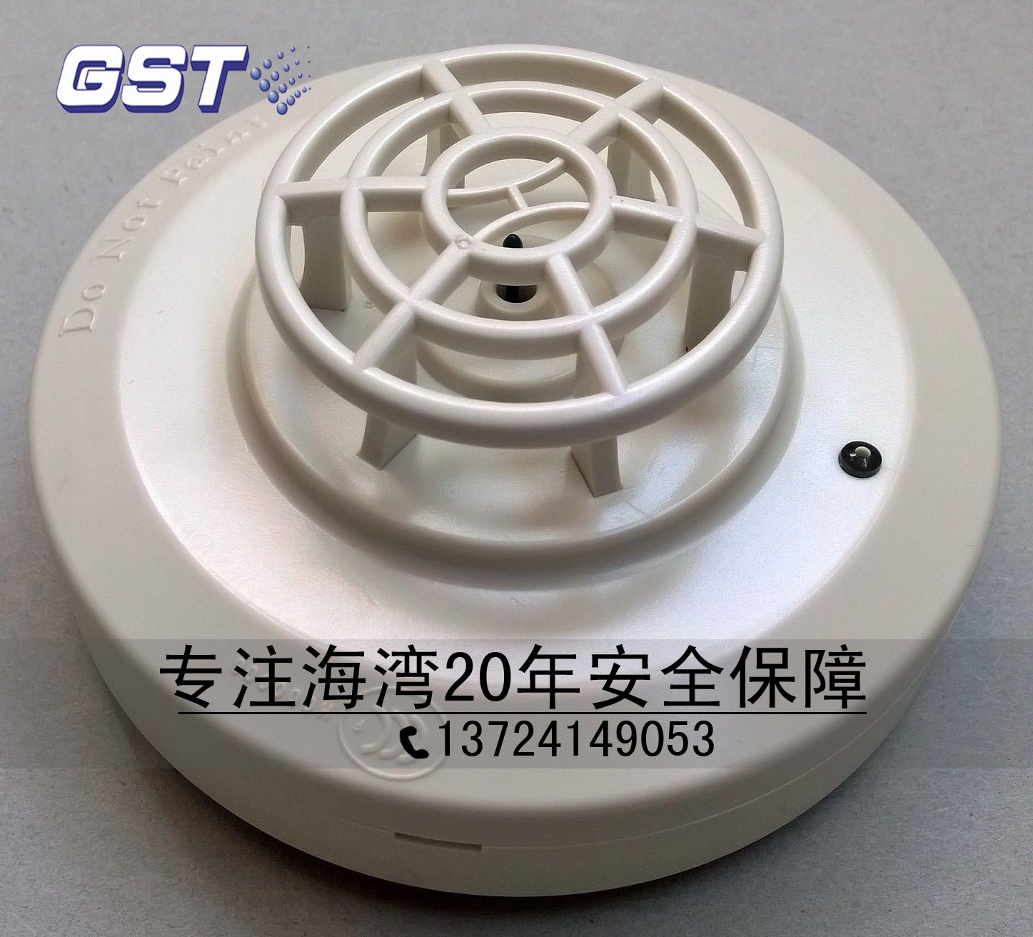 The temperature sensing GST-JTW-ZCD-G3N point type heat fire detector Bay temperature sensing G3N<br>