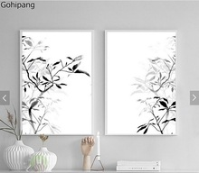 Northern European IKEA minimalist style black and white leaves two frameless decorative painting wall art painting