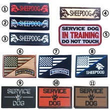 SERVICE DOG SHEEPDOG Tactical Morale Patch Emblem Hook & Loop Army Embroidery Badge Morale Embroidered Patch Appliques(China)
