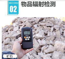 Radioactive Y, X, B ray portable nuclear radiation alarm measurement personal monitoring instrument FS2011(China)