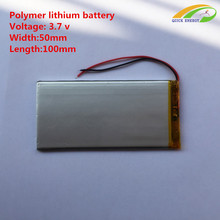 7-inch tablet battery polymer battery flat battery 5050100 3000mAh built-in rechargeable battery