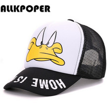 ALLKPOPER cute children baseball caps baby girls sun visor hats boys snapback casquette gorras cartoon duck kids summer mesh cap(China)