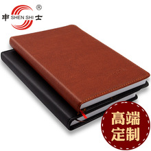 business notebook laptop manufacturers 32K 137*197mm advertising gift leather high spot wholesale 1 pcs(China)