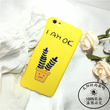 Patterned Cute yellow plant Luxury Silicone Covers Case For iPhone7 Plus For iPhone 6 6S Plus For iPhone 8 Plus iPhone X Case(China)