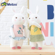 34cm Kawaii Plush Sweet Cute Lovely Stuffed Baby Kids Toys for Girls Birthday Christmas Gift Tiramitu Rabbits Mini Metoo Doll(China)