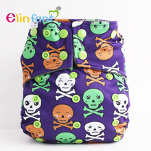 Elinfant 1 pcs charcoal bamboo baby cloth diaper nappy waterproof adjustable resuable fit 8-35pounds #SMT005-2#(China)
