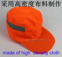 Free Shipping 100pcs/lot washable visiable high visibility safety hat reflective hat safety traffic cap(China)