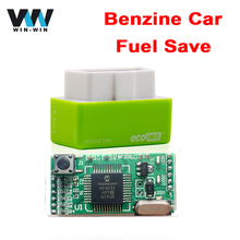Green EcoOBD2 ECU Chip Tuning Box for Benzine Cars Fuel Save Eco OBD2 Gasoline Plug and Drive Performance 15% Fuel Saving