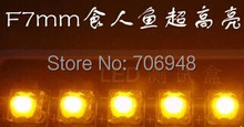 7mm yellow piranha led diode superflux leds(China)